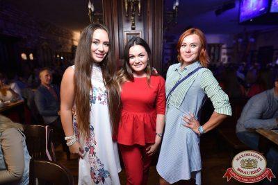 Владимир Кузьмин, 8 августа 2018 - Ресторан «Максимилианс» Уфа - 50