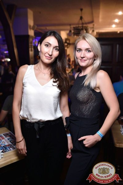 Владимир Кузьмин, 8 августа 2018 - Ресторан «Максимилианс» Уфа - 54