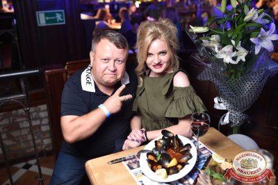 Владимир Кузьмин, 8 августа 2018 - Ресторан «Максимилианс» Уфа - 69