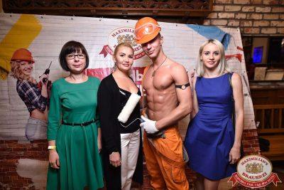 День строителя, 10 августа 2018 - Ресторан «Максимилианс» Уфа - 10