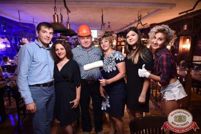 День строителя, 10 августа 2018 - Ресторан «Максимилианс» Уфа - 14