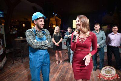 День строителя, 10 августа 2018 - Ресторан «Максимилианс» Уфа - 16