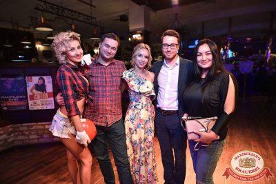День строителя, 10 августа 2018 - Ресторан «Максимилианс» Уфа - 2