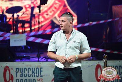 День строителя, 10 августа 2018 - Ресторан «Максимилианс» Уфа - 34