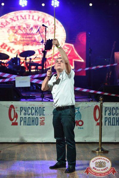 День строителя, 10 августа 2018 - Ресторан «Максимилианс» Уфа - 37