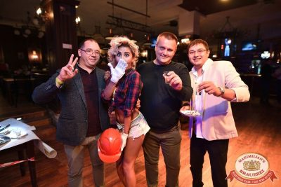 День строителя, 10 августа 2018 - Ресторан «Максимилианс» Уфа - 4
