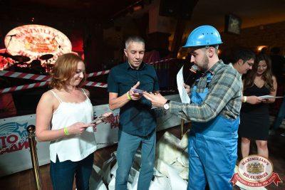 День строителя, 10 августа 2018 - Ресторан «Максимилианс» Уфа - 43