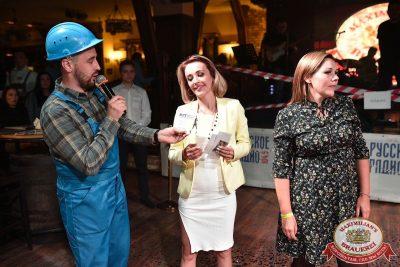День строителя, 10 августа 2018 - Ресторан «Максимилианс» Уфа - 49