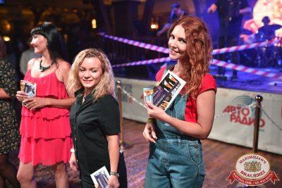 День строителя, 10 августа 2018 - Ресторан «Максимилианс» Уфа - 50
