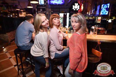 День строителя, 10 августа 2018 - Ресторан «Максимилианс» Уфа - 57