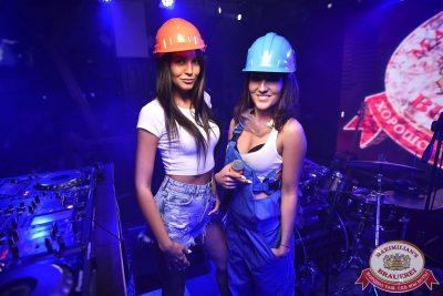 День строителя, 10 августа 2018 - Ресторан «Максимилианс» Уфа - 58
