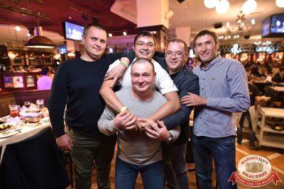 День строителя, 10 августа 2018 - Ресторан «Максимилианс» Уфа - 68