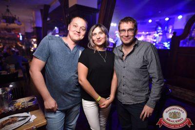 День строителя, 10 августа 2018 - Ресторан «Максимилианс» Уфа - 73