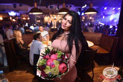 День строителя, 10 августа 2018 - Ресторан «Максимилианс» Уфа - 77