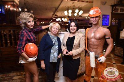 День строителя, 10 августа 2018 - Ресторан «Максимилианс» Уфа - 8