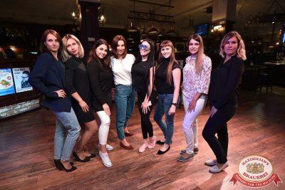 «Дискотека 80-х» от «Авторадио», 17 августа 2018 - Ресторан «Максимилианс» Уфа - 11