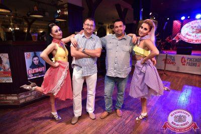 «Дискотека 80-х» от «Авторадио», 17 августа 2018 - Ресторан «Максимилианс» Уфа - 12