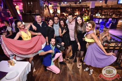 «Дискотека 80-х» от «Авторадио», 17 августа 2018 - Ресторан «Максимилианс» Уфа - 16