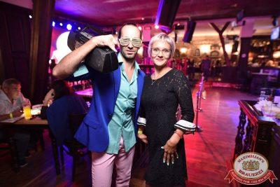 «Дискотека 80-х» от «Авторадио», 17 августа 2018 - Ресторан «Максимилианс» Уфа - 18