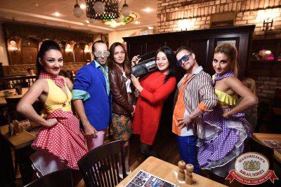 «Дискотека 80-х» от «Авторадио», 17 августа 2018 - Ресторан «Максимилианс» Уфа - 22