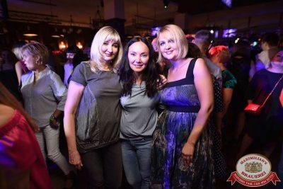 «Дискотека 80-х» от «Авторадио», 17 августа 2018 - Ресторан «Максимилианс» Уфа - 49