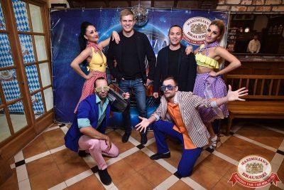 «Дискотека 80-х» от «Авторадио», 17 августа 2018 - Ресторан «Максимилианс» Уфа - 5