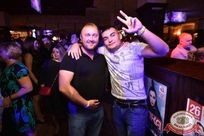 «Дискотека 80-х» от «Авторадио», 17 августа 2018 - Ресторан «Максимилианс» Уфа - 50