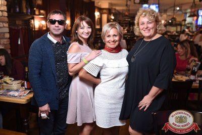 «Дискотека 80-х» от «Авторадио», 17 августа 2018 - Ресторан «Максимилианс» Уфа - 52