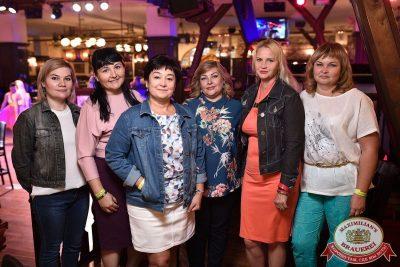 «Дискотека 80-х» от «Авторадио», 17 августа 2018 - Ресторан «Максимилианс» Уфа - 53