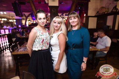«Дискотека 80-х» от «Авторадио», 17 августа 2018 - Ресторан «Максимилианс» Уфа - 54