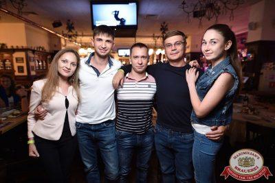 «Дискотека 80-х» от «Авторадио», 17 августа 2018 - Ресторан «Максимилианс» Уфа - 55
