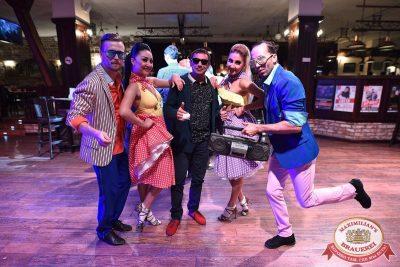 «Дискотека 80-х» от «Авторадио», 17 августа 2018 - Ресторан «Максимилианс» Уфа - 6