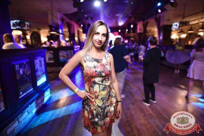 «Дискотека 80-х» от «Авторадио», 17 августа 2018 - Ресторан «Максимилианс» Уфа - 61