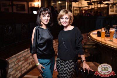 «Дискотека 80-х» от «Авторадио», 17 августа 2018 - Ресторан «Максимилианс» Уфа - 62