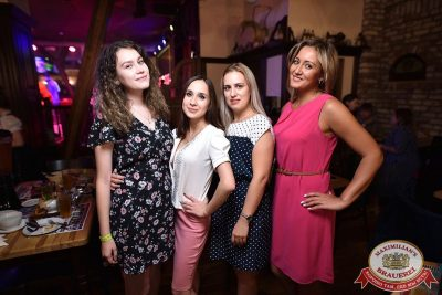 «Дискотека 80-х» от «Авторадио», 17 августа 2018 - Ресторан «Максимилианс» Уфа - 63