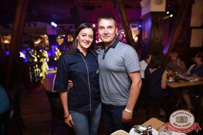 «Дискотека 80-х» от «Авторадио», 17 августа 2018 - Ресторан «Максимилианс» Уфа - 64