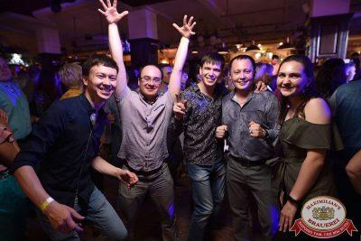 «Дискотека 80-х» от «Авторадио», 17 августа 2018 - Ресторан «Максимилианс» Уфа - 66