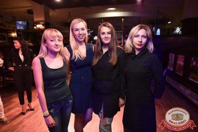 «Дискотека 80-х» от «Авторадио», 17 августа 2018 - Ресторан «Максимилианс» Уфа - 8