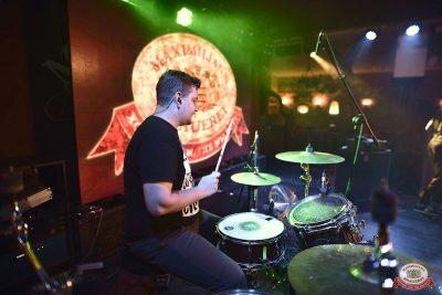 Конкурс Maximilian's band. Второй отборочный тур, 29 августа 2018 - Ресторан «Максимилианс» Уфа - 12