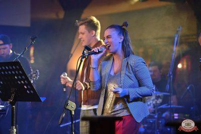 Конкурс Maximilian's band. Второй отборочный тур, 29 августа 2018 - Ресторан «Максимилианс» Уфа - 8