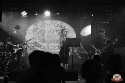 Конкурс Maximilian's band. Второй отборочный тур, 29 августа 2018 - Ресторан «Максимилианс» Уфа - 23