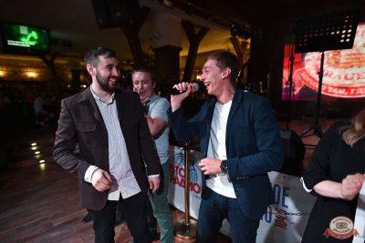 Конкурс Maximilian's band. Второй отборочный тур, 29 августа 2018 - Ресторан «Максимилианс» Уфа - 24