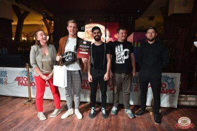 Конкурс Maximilian's band. Второй отборочный тур, 29 августа 2018 - Ресторан «Максимилианс» Уфа - 26