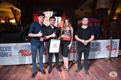 Конкурс Maximilian's band. Второй отборочный тур, 29 августа 2018 - Ресторан «Максимилианс» Уфа - 27