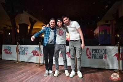 Конкурс Maximilian's band. Второй отборочный тур, 29 августа 2018 - Ресторан «Максимилианс» Уфа - 28