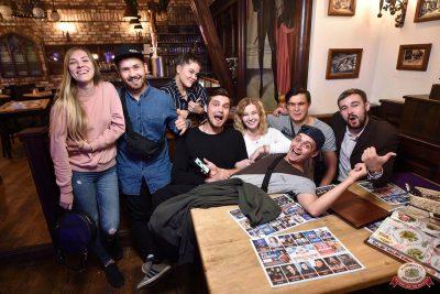 Конкурс Maximilian's band. Второй отборочный тур, 29 августа 2018 - Ресторан «Максимилианс» Уфа - 30