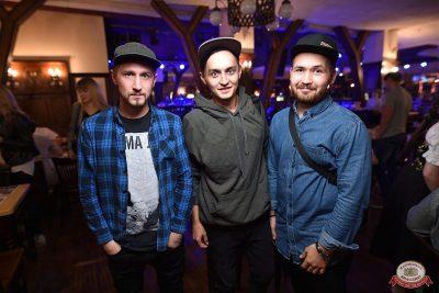 Конкурс Maximilian's band. Второй отборочный тур, 29 августа 2018 - Ресторан «Максимилианс» Уфа - 32