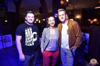 Конкурс Maximilian's band. Второй отборочный тур, 29 августа 2018 - Ресторан «Максимилианс» Уфа - 33