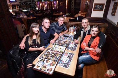 Конкурс Maximilian's band. Второй отборочный тур, 29 августа 2018 - Ресторан «Максимилианс» Уфа - 38