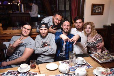 Конкурс Maximilian's band. Второй отборочный тур, 29 августа 2018 - Ресторан «Максимилианс» Уфа - 44